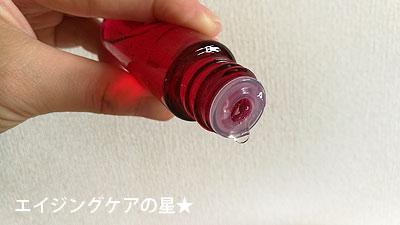 アヤナス ローション コンセントレート(敏感肌用化粧水)