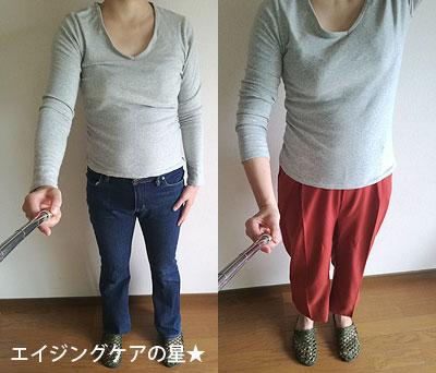 体型カバーをしてくれるパンツ【3選】
