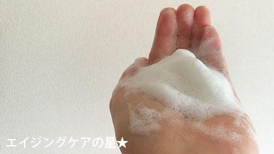 HANAオーガニックピュアリクレイ(洗顔料)の口コミ