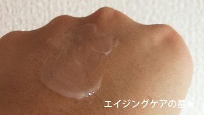 アヤナス クリーム コンセントレート(敏感肌用アイクリーム)