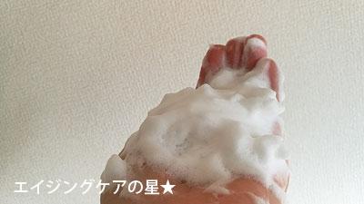 [ラミューテ]ビオリズム洗顔フォームの口コミ
