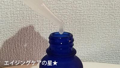 [ラミューテ]アドバンス保護美容液の口コミ