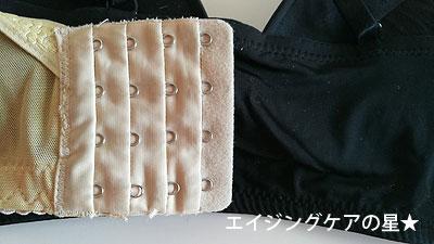 導-MICHIBIKI-脇肉流導リメイクアップブラの口コミ