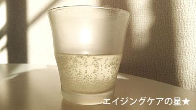 [ヘルシア]スパークリング レモンの口コミ