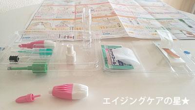 生活習慣病の血液検査キットで、メタボリックシンドロームなどをセルフチェック