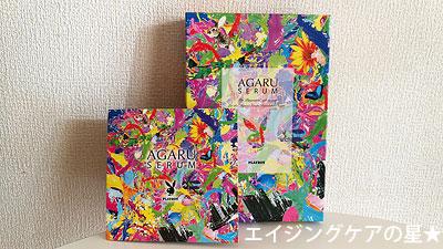 プレイボーイアガルセラム(PLAYBOY AGARU SERUM)の口コミ