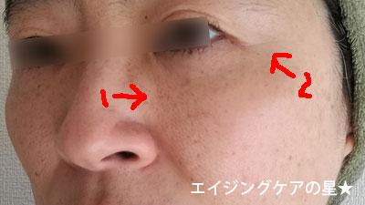 【お試し前】シーズプロユースコスメティック