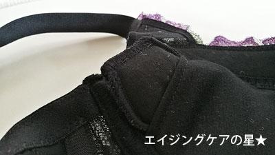 脇高ブラSET(三恵)で、脇肉と背中をすっきり見せる!