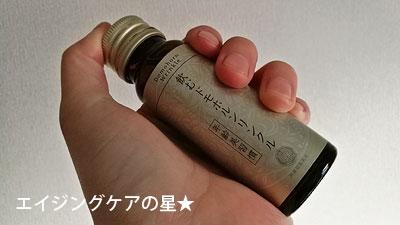 [再春館製薬所]飲むドモホルンリンクル