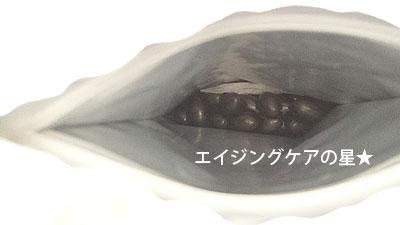 [ジプソフィラ(GypsophilA)]生酵素222の口コミ!おすすめの飲み方など