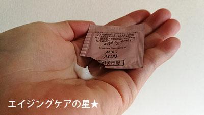 ノブ L&W ブライトニングエッセンス(美白美容液)の口コミ