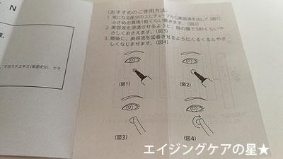 【医薬部外品】「ホワイトショットSX」の口コミ