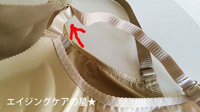 1.[ラディアンヌ]脇肉カップインすっぴんブラの口コミ