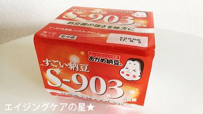 [おかめ納豆]すごい納豆 S-903の「すごさ」の秘密は?通販でも購入できます。