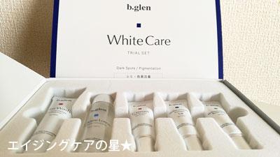 [ビーグレン]ハイドロキノン配合【QuSomeホワイトクリーム1.9】に新成分追加!シミはどうなる?