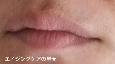 【使用7日目】[セルビック]Eエッセンス・Fエッセンス