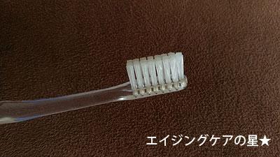 薬用パールホワイトPRO EXプラスの口コミ!歯が白くなるでしょうか?