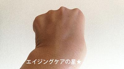 ジュランツ「サンプロテクトUV50(日焼け止め・化粧下地)」の口コミ