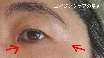 魔法のシート「マジックフェイシャル」の効果は?お試し→口コミ(エコライフ)