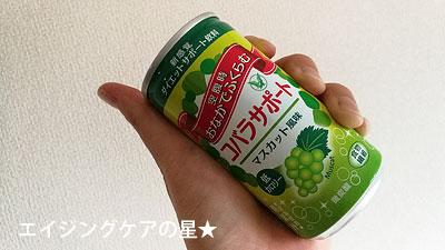コバラサポート(by大正製薬)で、ダイエット!?口コミします。