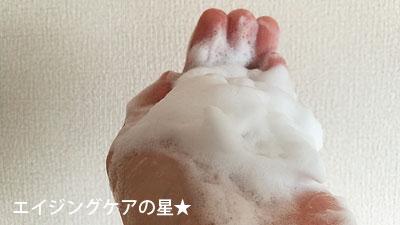 ケイカクテルVプレミアムソープⅡ (洗顔石鹸)の口コミ