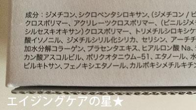 シルキーカバーオイルブロックの口コミ【リアルな体験談】