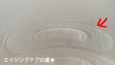 ヒアロディープパッチの口コミ【ほうれい線、たるみには?】効果的な使い方など
