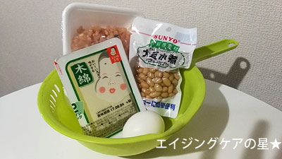 「RAIZAP BODY MAKE RECIPE」に挑戦