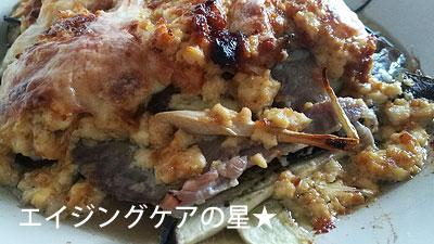【3週目】ライザップスタイルをアレンジ!「ゆる」ダイエット継続中