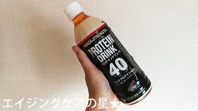 [フィットネスショップ]プロテインドリンク40
