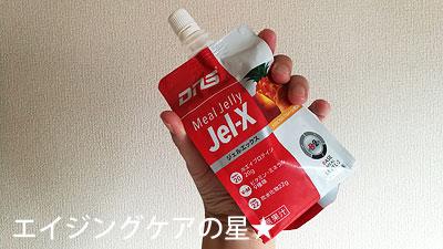 [DNS]ジェルエックス(Jel-X)