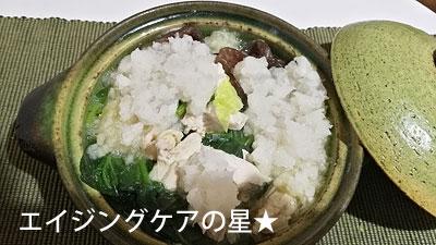 【3週目】ライザップスタイルをアレンジ!「ゆる」ダイエットの口コミ