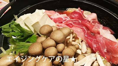 【4・5週目】ライザップスタイルでゆるダイエット!効果は?口コミ体験談