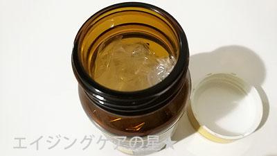 ップ]バイタルフローラ(腸内環境サプリメント)で、腸活した口コミ