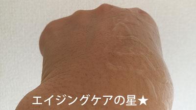 [ビオレ]おうちdeエステ 肌をなめらかにするマッサージ洗顔ジェルの口コミ