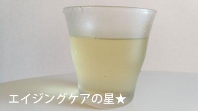 一番最初に抽出された高純度・高濃度コラーゲンのみを使用