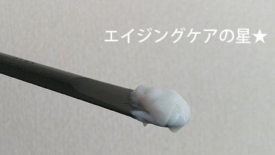 [MDNA SKIN]ザリインベンションクリームの口コミレビュー