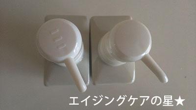 守り髪(シャンプー/トリートメント)の口コミレビュー