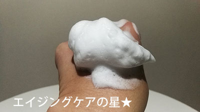 [dプログラム]アレルバリアエッセンス、洗顔料で落ちるかな?
