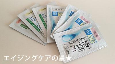 肌ラボ 極潤の口コミレビュー<43歳が試した効果>プチプラで使える?