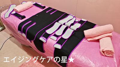 コラーゲン生成促進+骨格補正を1度にできる美容マシン