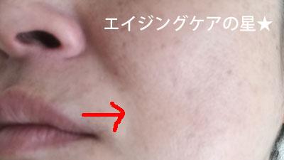 [アスタリフトホワイト]パーフェクトUVクリアソリューションの口コミレビュー