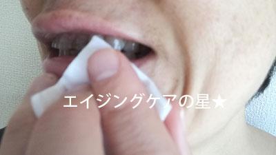 [ププレ]歯のマニキュアの使い方