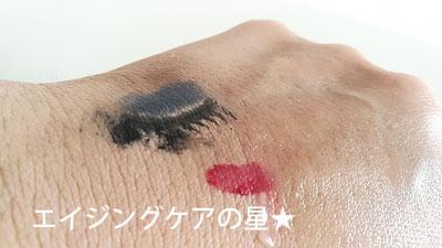 [リーフアンドボタニクス] クレンジングジェル(化粧落とし)の口コミレビュー
