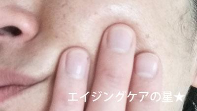 [リーフアンドボタニクス] フェイスエマルジョン(乳液)の口コミレビュー