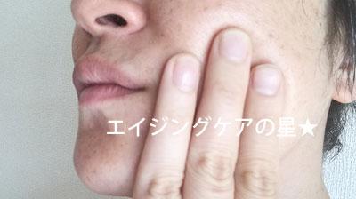 「輝肌マスク」の口コミレビュー