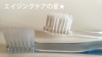 美歯口オリジナル!プラチナナノ歯ブラシ