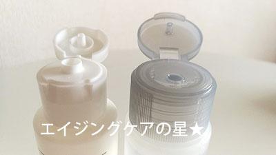 無印良品の導入液(50ml)は、抽出部の背が低い!液ダレが・・・