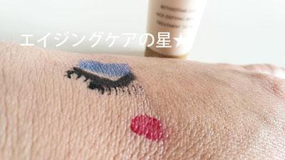 [レチノタイム] クレンジング&マッサージクリームEX(メイク落とし・マッサージクリム)の口コミレビュー