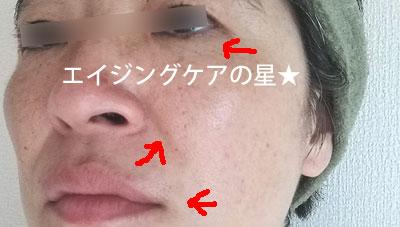 【使用26日目】レチノタイム